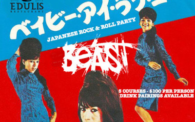 Japanese Rock and Roll